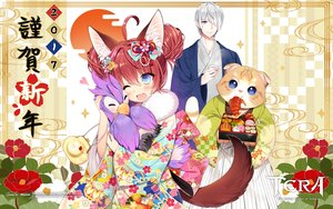 Rating: Safe Score: 39 Tags: animal animal_ears aqua_eyes bird blue_eyes blush cat cat_smile drink fang flowers food hug japanese_clothes kimono logo male pointed_ears purple_eyes red_hair short_hair tagme_(artist) tagme_(character) tail tera_online twintails watermark white_hair wink User: BattlequeenYume