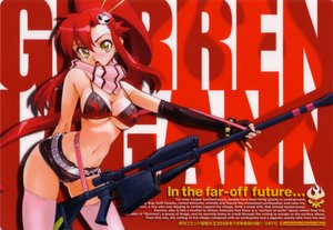 Rating: Questionable Score: 49 Tags: tengen_toppa_gurren_lagann yoko_littner User: 秀悟