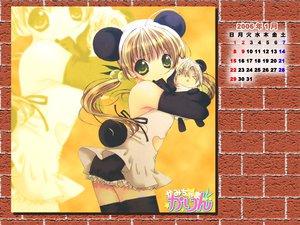 Rating: Safe Score: 15 Tags: calendar hanazono_karin kamichama_karin koge_donbo User: Oyashiro-sama