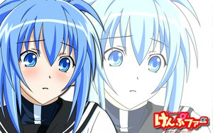 Rating: Safe Score: 31 Tags: blue_eyes blue_hair close kampfer senou_natsuru vector white zoom_layer User: anaraquelk2