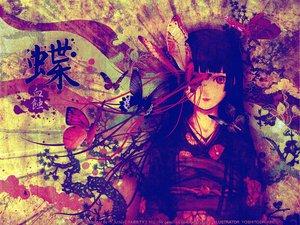 地獄少女の壁紙 1600×1200px 1152KB