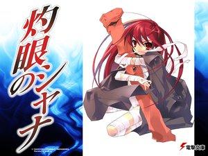 Rating: Safe Score: 21 Tags: bandage cape itou_noiji long_hair red_eyes red_hair shakugan_no_shana shana User: oranganeh