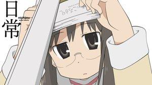 Rating: Safe Score: 28 Tags: book glasses minakami_mai nichijou school_uniform vector white User: Katsumi