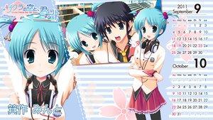 Rating: Safe Score: 16 Tags: aqua_eyes aqua_hair calendar mitsukuri_minto pantyhose sakura_no_sora_to_kimi_no_koto school_uniform short_hair tsukinon User: oranganeh