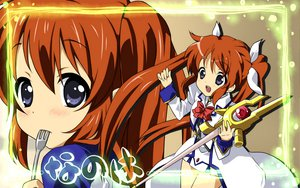 Rating: Questionable Score: 29 Tags: hirasawa_yui k-on! mahou_shoujo_lyrical_nanoha mahou_shoujo_lyrical_nanoha_a's mahou_shoujo_lyrical_nanoha_strikers parody takamachi_nanoha User: w7382001