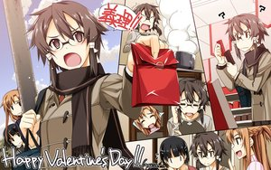 Rating: Safe Score: 29 Tags: black_eyes black_hair blush brown_hair clouds glasses kirigaya_suguha long_hair scarf shikei shinon_(sao) short_hair sky sword_art_online valentine yuuki_asuna User: RyuZU