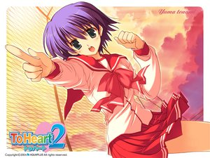Rating: Safe Score: 7 Tags: aquaplus leaf mitsumi_misato to_heart to_heart_2 tonami_yuma User: Oyashiro-sama
