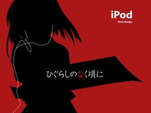 Rating: Safe Score: 15 Tags: higurashi_no_naku_koro_ni ipod red ryuuguu_rena silhouette User: atlantiza