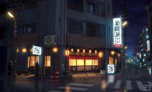 Rating: Safe Score: 98 Tags: building city dark jing_(jiunn1985matw) night nobody original reflection scenic signed sky translation_request water User: otaku_emmy