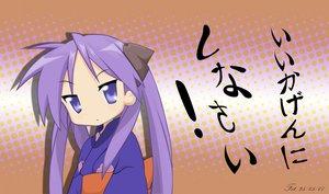 Rating: Safe Score: 15 Tags: hiiragi_kagami lucky_star User: Oyashiro-sama