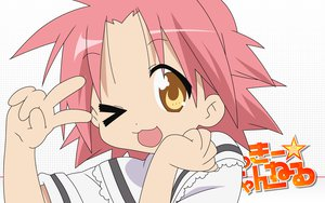 Rating: Safe Score: 20 Tags: kogami_akira lucky_channel lucky_star pink_hair wink yellow_eyes User: happygestapo