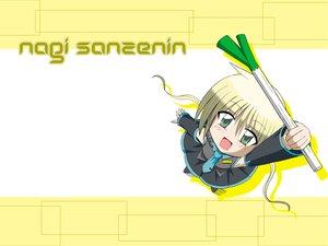 Rating: Safe Score: 8 Tags: cosplay hayate_no_gotoku leek sanzenin_nagi twintails vocaloid User: bakabakashii