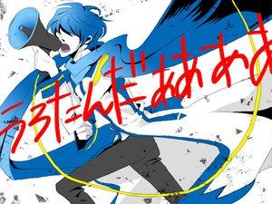 Rating: Safe Score: 3 Tags: all_male kaito koi_wa_sensou_(vocaloid) male vocaloid User: w7382001