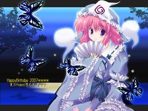 Rating: Safe Score: 6 Tags: butterfly fan maruchan saigyouji_yuyuko touhou User: Oyashiro-sama