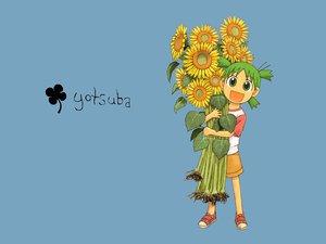 Rating: Safe Score: 12 Tags: azuma_kiyohiko blue flowers koiwai_yotsuba sunflower yotsubato! User: Oyashiro-sama