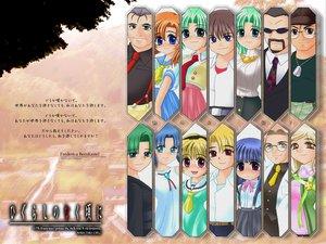 Rating: Safe Score: 17 Tags: chie_rumiko furude_rika group higurashi_no_naku_koro_ni houjou_satoko houjou_satoshi irie_kyosuke kasai_tatsuyoshi kuraudo_ooishi maebara_keiichi ryuuguu_rena sonozaki_akane sonozaki_mion sonozaki_shion takano_miyo tomitake_jirou User: Oyashiro-sama