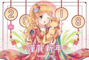 Rating: Safe Score: 27 Tags: animal aqua_eyes blonde_hair blush dog holmemee japanese_clothes loli long_hair original ponytail User: RyuZU