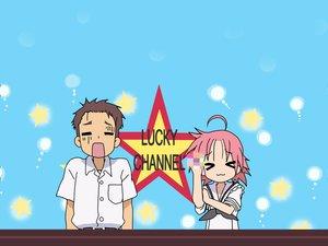 Rating: Safe Score: 20 Tags: kogami_akira lucky_channel lucky_star pink_hair shiraishi_minoru User: Oyashiro-sama