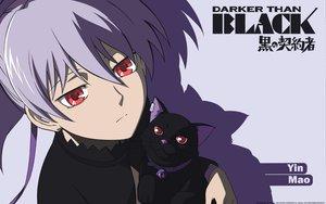 Rating: Safe Score: 17 Tags: animal cat darker_than_black mao_(darker_than_black) yin User: 秀悟
