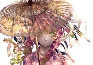 Rating: Safe Score: 66 Tags: animal hatey_hatety kanroji_mitsuri kimetsu_no_yaiba snake tears umbrella User: FormX