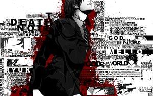 Rating: Safe Score: 89 Tags: all_male blood death_note gun l male polychromatic ryuk weapon yagami_light User: l3ks1
