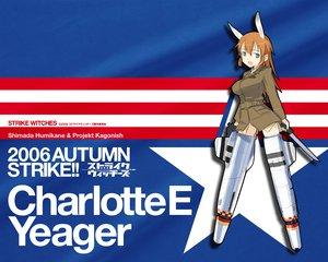 Rating: Safe Score: 28 Tags: charlotte_e_yeager mechagirl strike_witches User: Oyashiro-sama