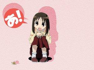 Rating: Safe Score: 13 Tags: animal azumanga_daioh kasuga_ayumu pink User: Oyashiro-sama