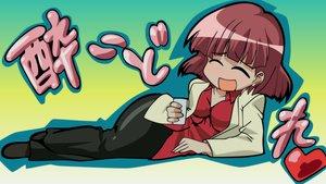 Rating: Safe Score: 1 Tags: drink igarashi_miyuki pani_poni_dash sake User: Oyashiro-sama