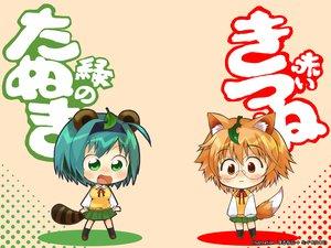 Rating: Safe Score: 3 Tags: aquaplus chibi leaf to_heart to_heart_2 yamada_michiru yoshioka_chie User: Oyashiro-sama
