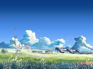 Rating: Safe Score: 168 Tags: building clouds grass kumo_no_mukou_yakusoku_no_basho landscape nobody scenic shinkai_makoto sky User: Oyashiro-sama