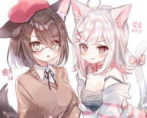 Rating: Safe Score: 58 Tags: 2girls animal_ears blush bow breasts brown_eyes brown_hair catgirl cat_smile choker cleavage glasses gray_hair light_up manao-ke manao_misuzu_(artist) manao_misuzu_(character) red_eyes short_hair sketch tail wolfgirl yuzuki_uru User: otaku_emmy