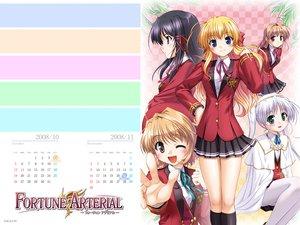 Rating: Safe Score: 21 Tags: calendar fortune_arterial kuze_kiriha sendo_erika tougi_shiro yuuki_haruna yuuki_kanade User: Oyashiro-sama