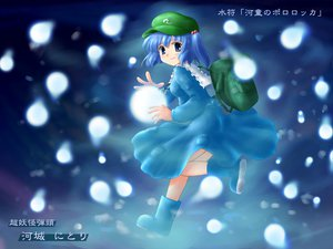 Rating: Safe Score: 11 Tags: kawashiro_nitori touhou User: 秀悟