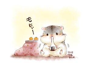 Rating: Safe Score: 29 Tags: animal food fruit kotatsu nobody orange_(fruit) original yutaka_kana User: otaku_emmy