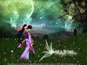 Rating: Safe Score: 12 Tags: himura_kenshin japanese_clothes kamiya_kaoru male rurouni_kenshin silhouette stars User: Nocyta