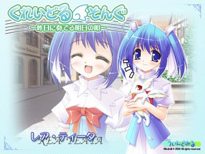 Rating: Safe Score: 20 Tags: cradle_song loli User: Oyashiro-sama