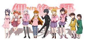 Rating: Safe Score: 38 Tags: bakemonogatari cosplay futami_ami futami_mami ganaha_hibiki hoshii_miki idolmaster kikuchi_makoto kisaragi_chihaya minase_iori monogatari_(series) shijou_takane takatsuki_yayoi twins User: Kunimura