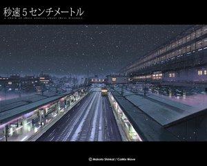 Rating: Safe Score: 74 Tags: building byousoku_5_centimetre city comix_wave jpeg_artifacts nobody scenic shinkai_makoto sky snow stars train winter User: cadenza