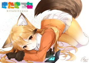 Rating: Safe Score: 67 Tags: animal_ears anthropomorphism blonde_hair bow foxgirl game_console gloves kemono_friends long_hair orange_eyes pantyhose pecco_chan red_fox_(kemono_friends) signed skirt tail User: BattlequeenYume