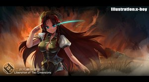 Rating: Safe Score: 7 Tags: braids breasts cleavage hat hong_meiling red_hair touhou watermark x-boy User: luckyluna