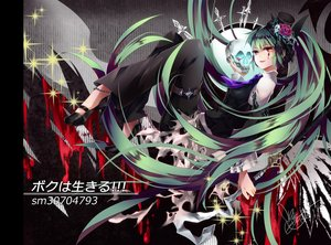 Rating: Safe Score: 44 Tags: flowers green_hair hat hatsune_miku long_hair red_eyes signed skull sword twintails tyouya vocaloid weapon User: RyuZU