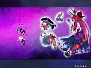 Rating: Safe Score: 1 Tags: dress horns ibuki_suika long_hair orange_hair purple_hair ribbons touhou User: WhiteExecutor
