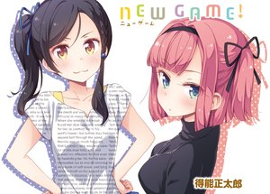 Rating: Safe Score: 69 Tags: 2girls black_hair blush cat_smile chain green_eyes headband necklace new_game! pink_hair ponytail ribbons short_hair tagme_(character) tokunou_shoutarou yellow_eyes User: RyuZU
