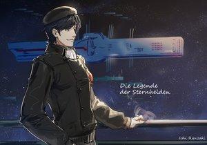 Rating: Safe Score: 15 Tags: airship all_male black_hair blue_eyes ginga_eiyuu_densetsu hat male reflection ryuuzaki_ichi short_hair space stars uniform watermark yang_wenli User: RyuZU