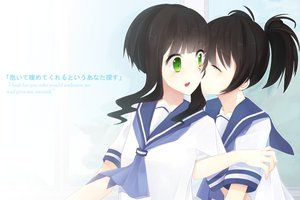 Rating: Safe Score: 69 Tags: 2girls black_rock_shooter hinagi_(fox_priest) kiss kuroi_mato seifuku takanashi_yomi yuri User: FormX