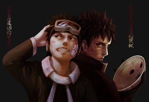 Rating: Safe Score: 89 Tags: goggles mask narcissus111 naruto naruto_shippuden uchiha_obito User: FormX