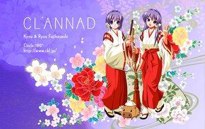 Rating: Safe Score: 34 Tags: 2girls animal blue_eyes botan clannad flowers fujibayashi_kyou fujibayashi_ryou japanese_clothes miko naka_noboru purple_eyes purple_hair twins User: HawthorneKitty