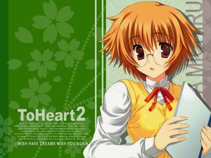 Rating: Safe Score: 3 Tags: aquaplus leaf mitsumi_misato to_heart to_heart_2 to_heart_2_another_days yamada_michiru User: HMX-999