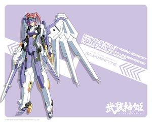 武装神姫の壁紙 1280×1024px 442KB