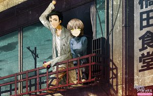 Rating: Safe Score: 50 Tags: 2c=galore amane_suzuha okabe_rintarou steins;gate User: Tensa